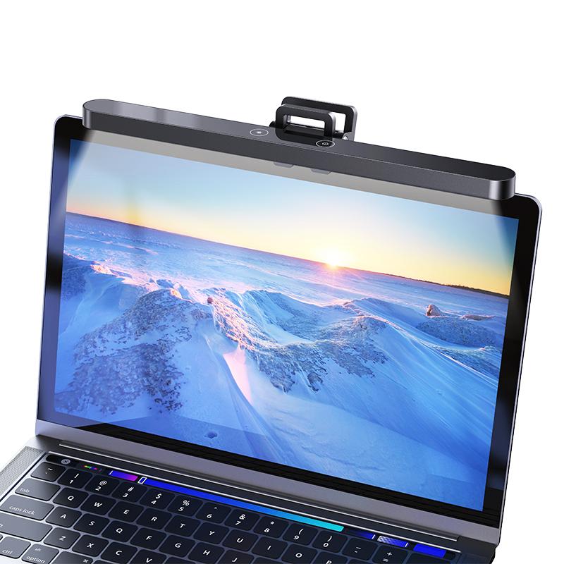 US-ZB236 Laptop Screen Lamp --U-view Series