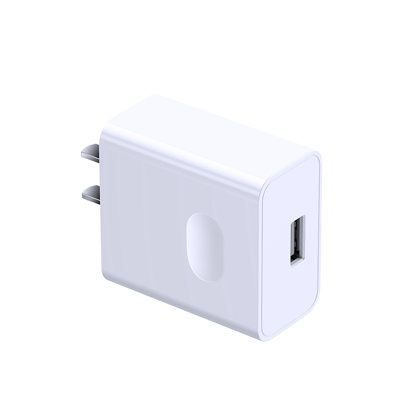 US-CC098 T28 USB Travel Charger for HUAWEI SuperCharge (CN)