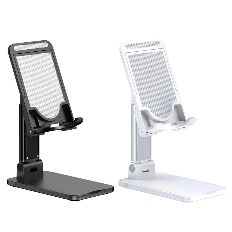 US-ZJ059 Retractable Desktop Phone/Tablet Stand