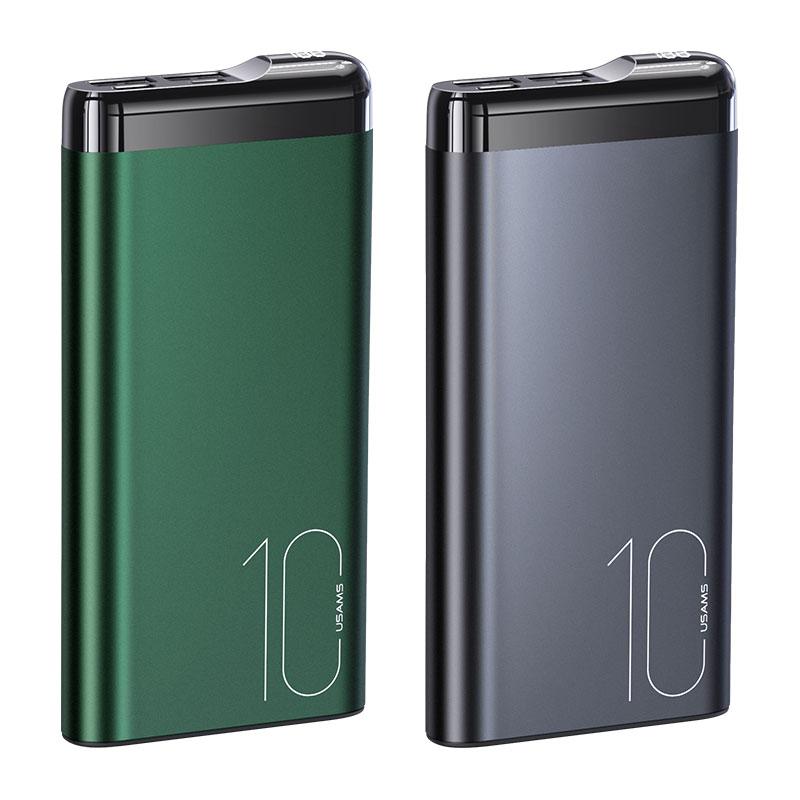 US-CD148 PB55 双USB铝合金数显移动电源 10000mAh