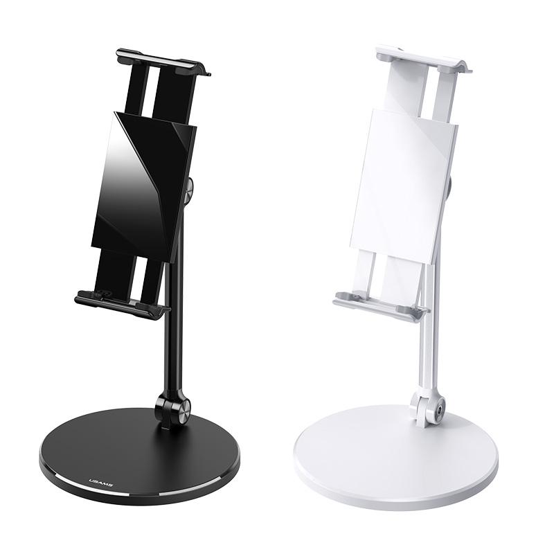 US-ZJ057 Tablet Desktop Stand