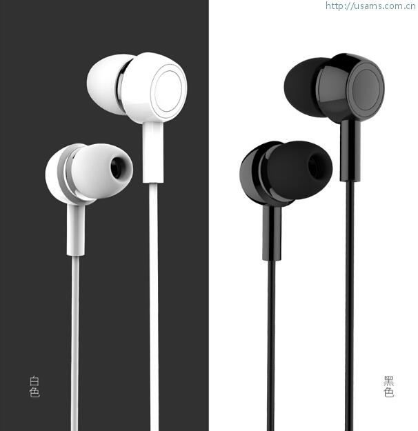 EP-12入耳式电镀小耳机